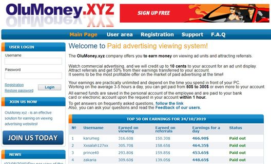 olumoney home page